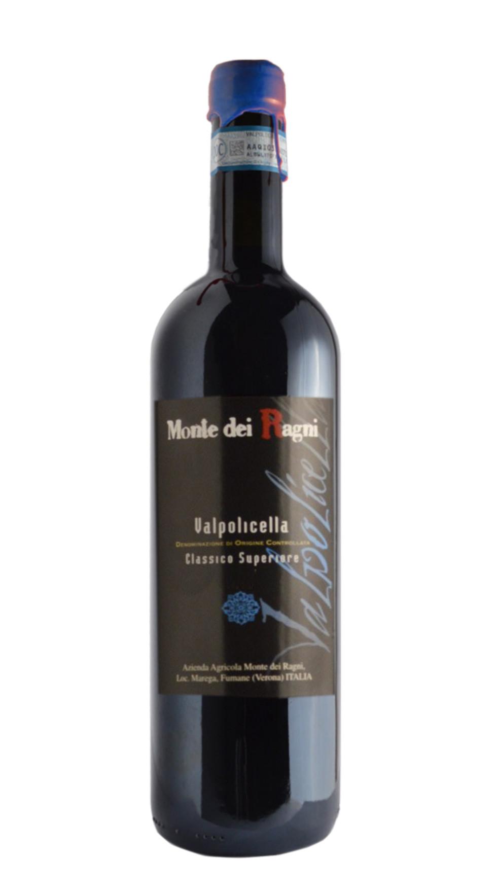 Vino rosso Valpolicella Classico Superiore