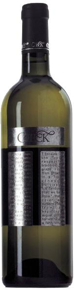 Vino bianco Erbaluce di Caluso T