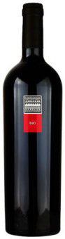Vino rosso Rosso Carignano del Sulcis Buio