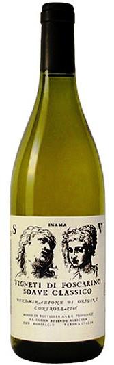 Vino bianco Soave Classico Vigneti Foscarino